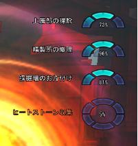 f:id:hinokino2:20190906132725p:plain