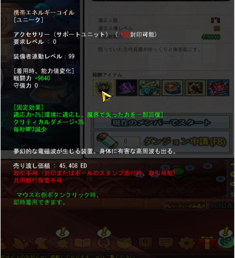 f:id:hinokino2:20190911174611p:plain