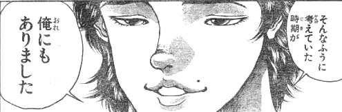 f:id:hinokino2:20210427121900j:plain