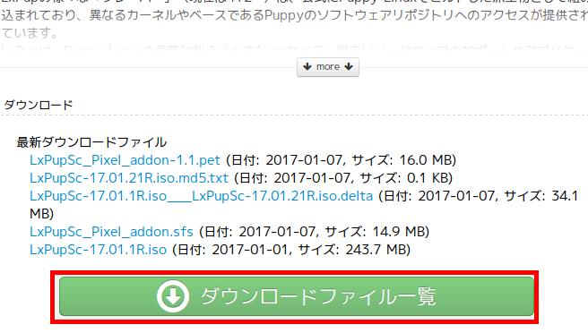 f:id:hinokiyo:20170108010318p:plain