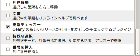 f:id:hinokiyo:20170111015643p:plain