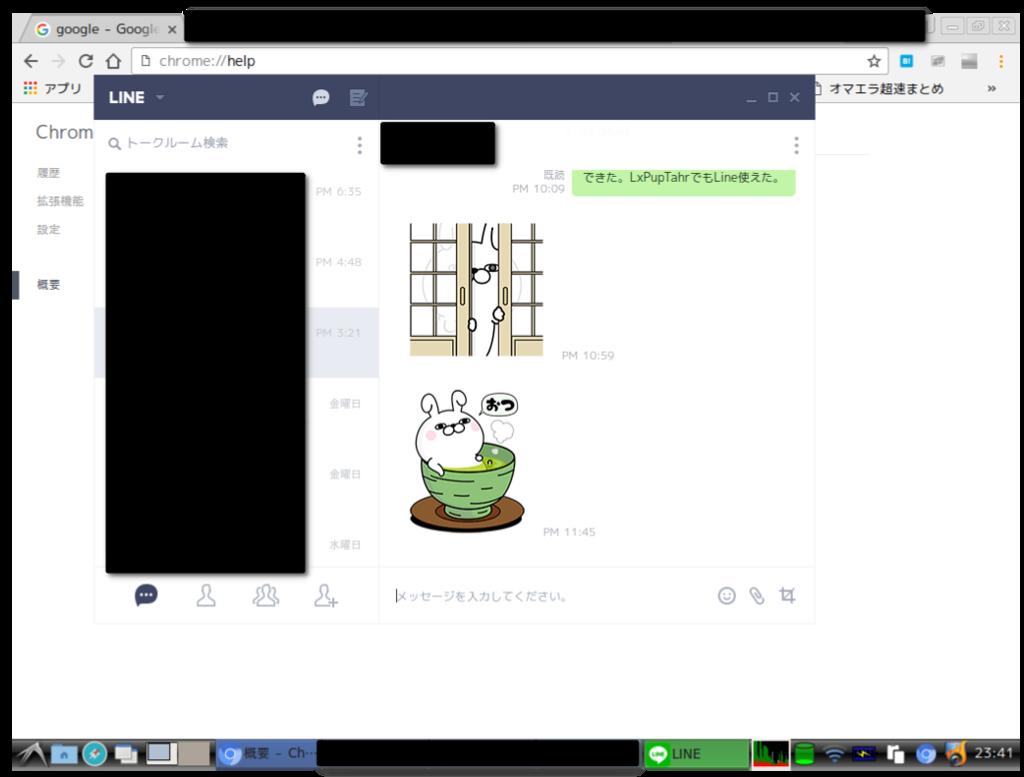 f:id:hinokiyo:20170124235913p:plain