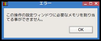 f:id:hinokiyo:20170131215347p:plain