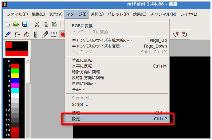 f:id:hinokiyo:20170131215744p:plain