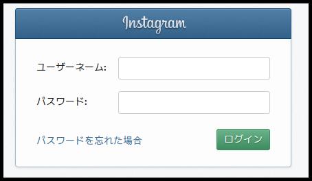 f:id:hinokiyo:20170201000438p:plain