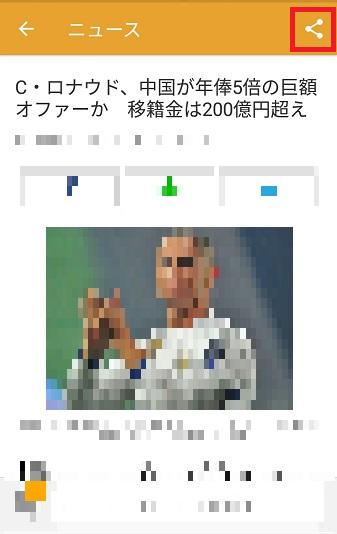 f:id:hinokiyo:20170611224805p:plain