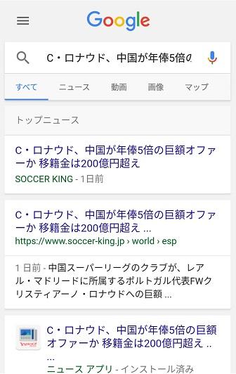 f:id:hinokiyo:20170611224910p:plain