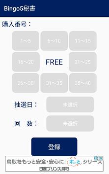 f:id:hinokiyo:20170818231508p:plain