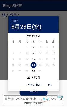 f:id:hinokiyo:20170818231734p:plain