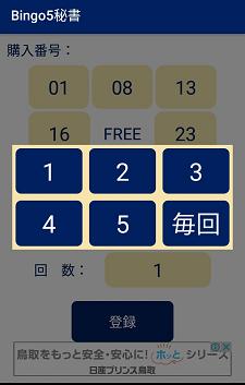f:id:hinokiyo:20170818231800p:plain