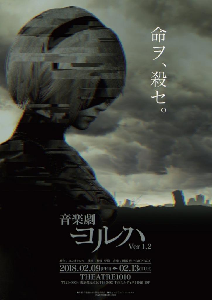f:id:hinoyui:20180211123846j:plain