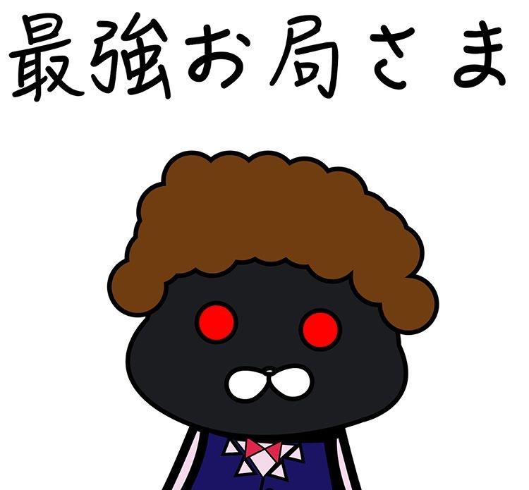 f:id:hinusan:20180916151159j:plain