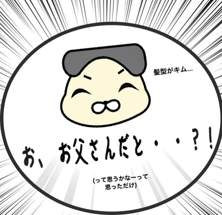 f:id:hinusan:20180917022518j:plain