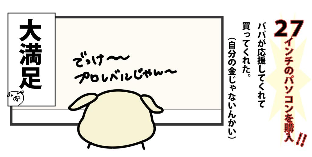 f:id:hinusan:20180921153351p:plain