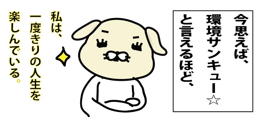 f:id:hinusan:20180921153913p:plain