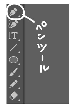 f:id:hinusan:20180921163012p:plain