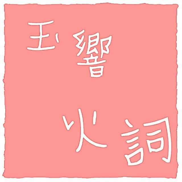 f:id:hioari96:20161027044644j:image