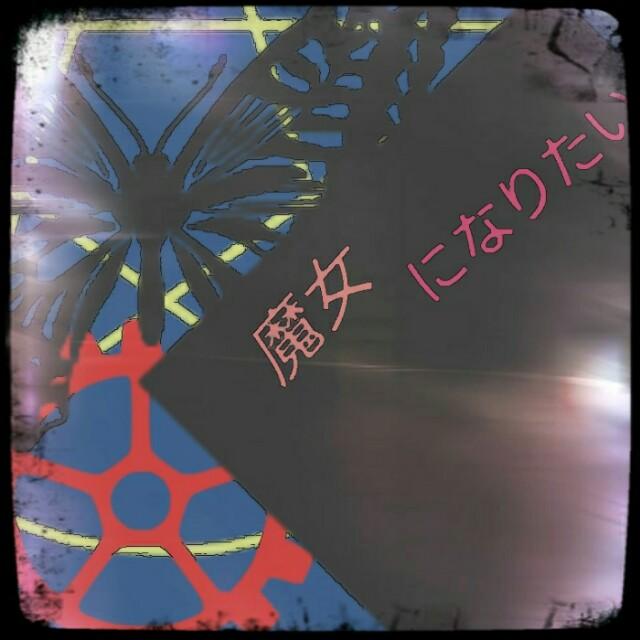 f:id:hioari96:20161027045734j:plain