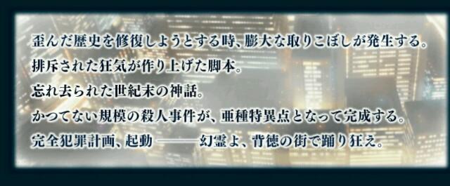 f:id:hioari96:20170217220422j:plain