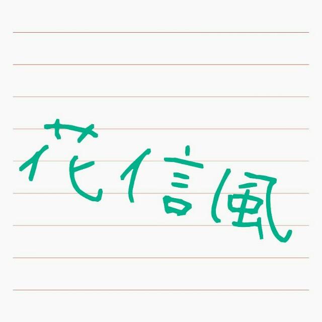 f:id:hioari96:20170302195605j:plain