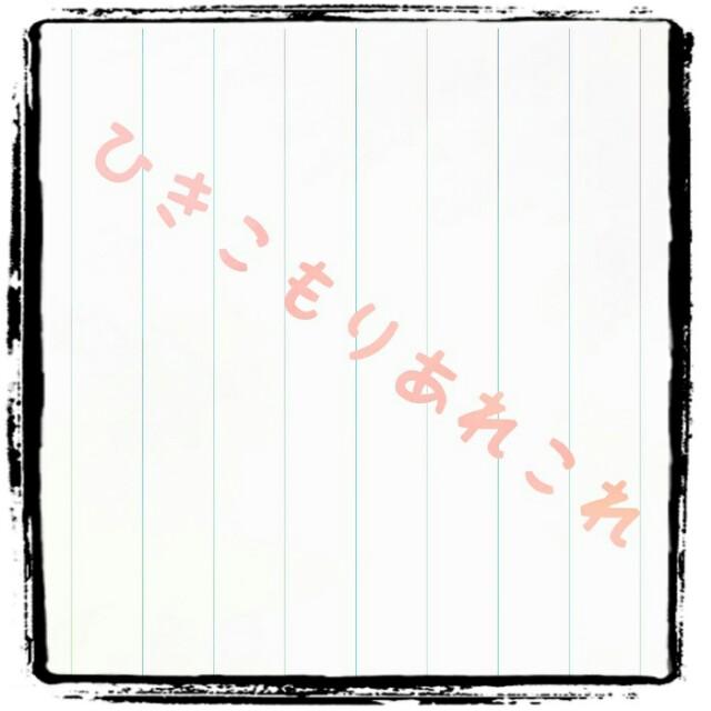 f:id:hioari96:20170308035746j:plain