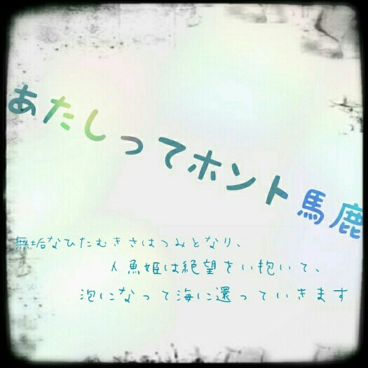 f:id:hioari96:20170318041545j:plain