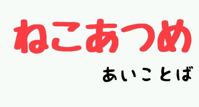 f:id:hioari96:20190202161646j:plain