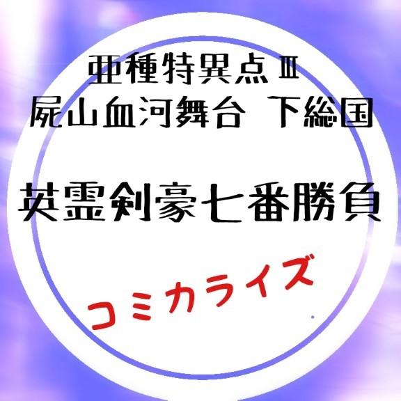 f:id:hioari96:20190205202650j:plain