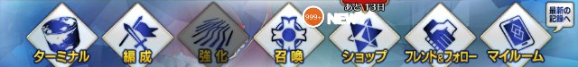 f:id:hioari96:20200810214513j:plain