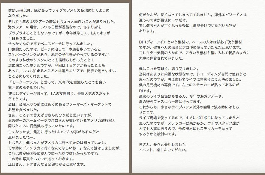 f:id:hioka201712:20171223011645j:plain