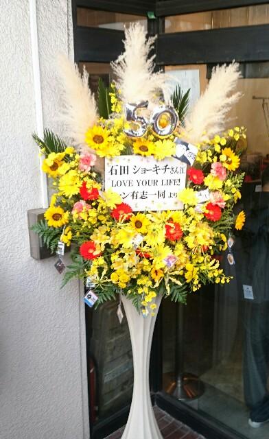 f:id:hioka201712:20180412005017j:image
