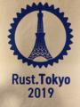 Rust.Tokyo2019