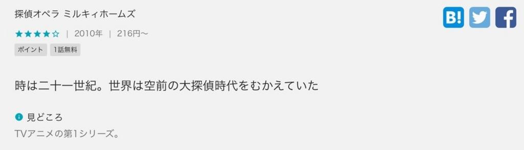 f:id:hiphopkyoshi:20170510032323j:plain