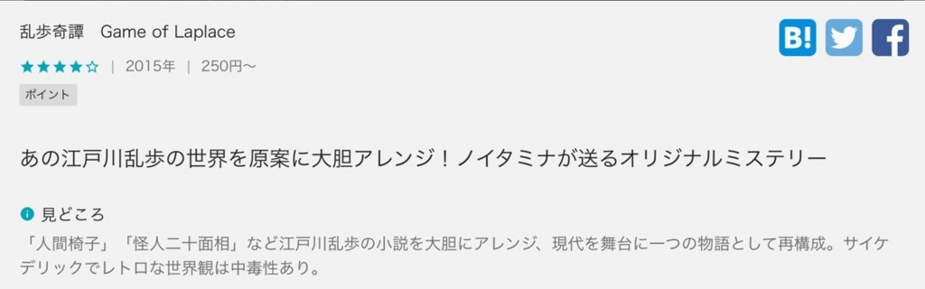 f:id:hiphopkyoshi:20170510033745j:plain