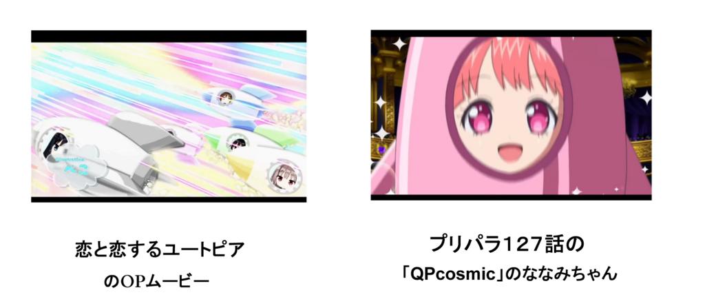 f:id:hiphopkyoshi:20170520025141j:plain