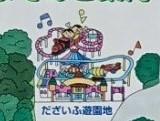 f:id:hiphopkyoshi:20180124220848j:plain