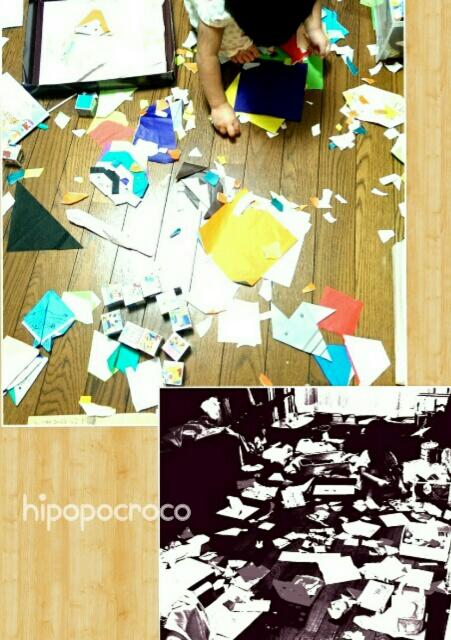 f:id:hipopocroco:20160318233821j:plain