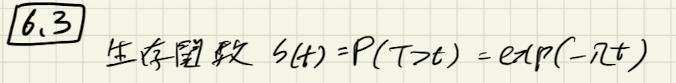 f:id:hippy-hikky:20210505210327p:plain