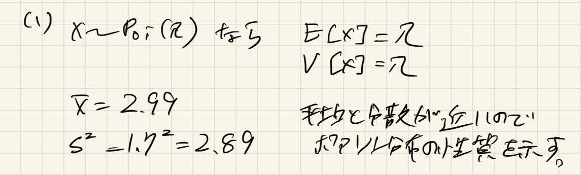f:id:hippy-hikky:20210618215304p:plain