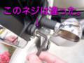 f:id:hipuri:20090308160324j:image:medium