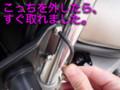 f:id:hipuri:20090308162948j:image:medium