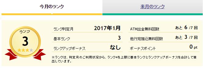 f:id:hir-try-123:20170323232548p:plain