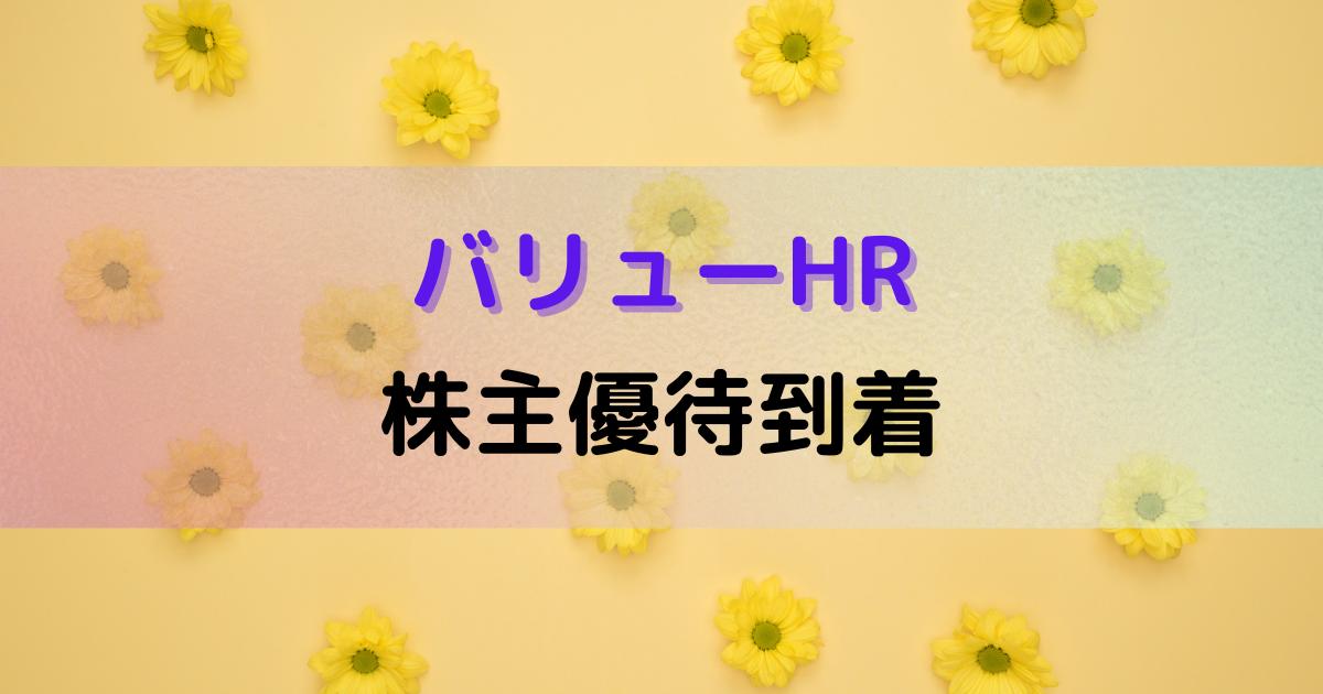 f:id:hir0nas:20210418125002p:plain