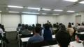 20161126東京セミナー
