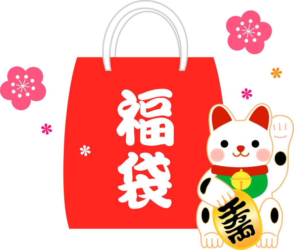 f:id:hira-kyoko:20161130171351j:plain