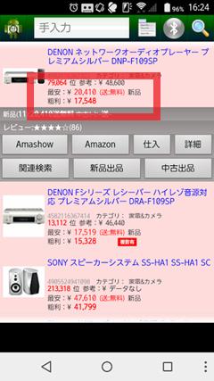 f:id:hira-kyoko:20161201114850p:plain