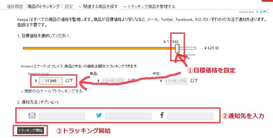 f:id:hira-kyoko:20161207140635j:plain
