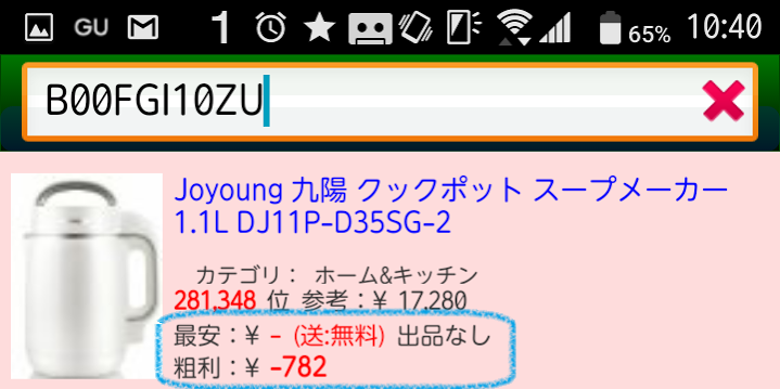 f:id:hira-kyoko:20161216110740p:plain