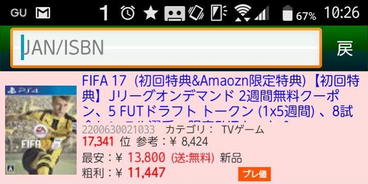 f:id:hira-kyoko:20161216113514p:plain