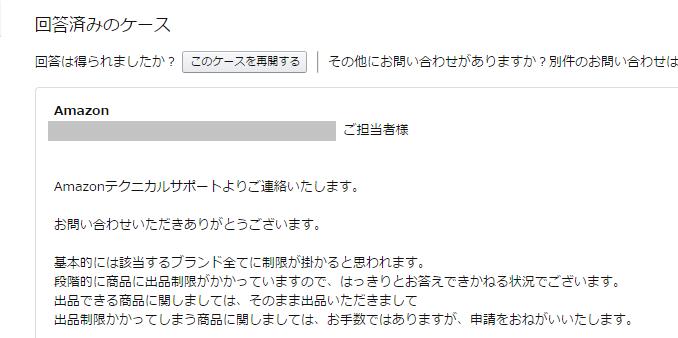 f:id:hira-kyoko:20161217110225p:plain